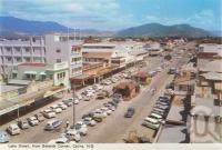 """<span class=""""caption-caption"""">Lake Street, from Bolands Corner, Cairns</span>, c1962. <br />Postcard folder by <span class=""""caption-publisher"""">Murray Views Pty Ltd</span>, collection of <span class=""""caption-contributor"""">Centre for the Government of Queensland</span>."""