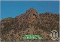 "<span class=""caption-caption"">Virgin Rock is situated 4 km north of the town overlooking the Lions Park, Springsure</span>, c1970-2000. <br />Postcard, collection of <span class=""caption-contributor"">Murray Views Collection</span>."